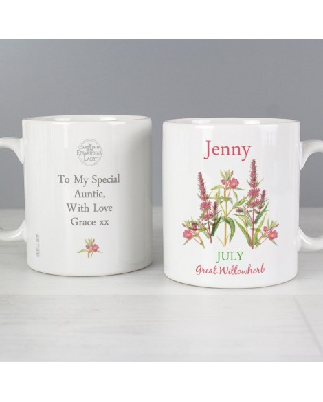 Personalised Country Diary July Mug