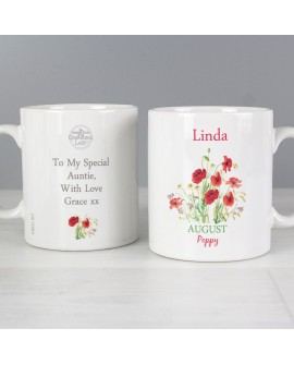 Personalised Country Diary August Mug
