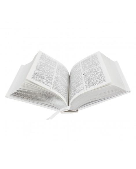 Personalised Blue Cross Bible