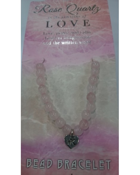 Rose Quartz  Bracelet With Beads